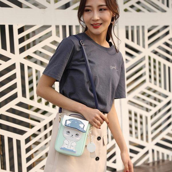 手提包女包新款夏天迷你手提手機包ins超火小包萌繫少女單肩斜背包 一件免運