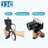 【南紡購物中心】JJC快門手把HR+Cable-IOS(含手機夾)作為Apple蘋果手機平板快門線