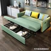 沙發床-北歐可折疊床沙發床兩用 客廳儲物簡約小戶型雙人伸縮多功能網紅YTL Cocoa