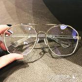 韓版明星款大框顯瘦眼鏡框女圓臉平光鏡透明網紅半框多邊形防輻射   新年下殺