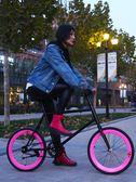 公路自由車  自行車女活飛單車公路賽迷你小輪倒剎車實心胎成人男20寸學生igo coco衣巷