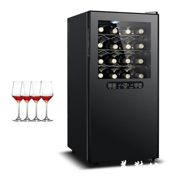 富信 JC-78DFW紅酒櫃電子恒溫小型靜音家用啤酒櫃冰吧風冷藏茶葉【美鞋公社】