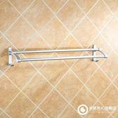 毛巾架 衛生間浴巾掛架雙桿加長 免打孔 QWER-7