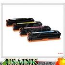 USAINK~HP CF410A /CF411A/CF412A/CF413A 4色1組 適用: HP M452dn / M452dw / M452nw / M477fdw / M477fnw