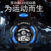 兒童錶電子錶男學生運動戶外防水夜光多功能數字式鬧鐘兒童手錶