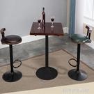 吧台桌實木高腳凳長條桌椅組合小桌子 簡約 家用酒吧美式圓桌碳化 YDL