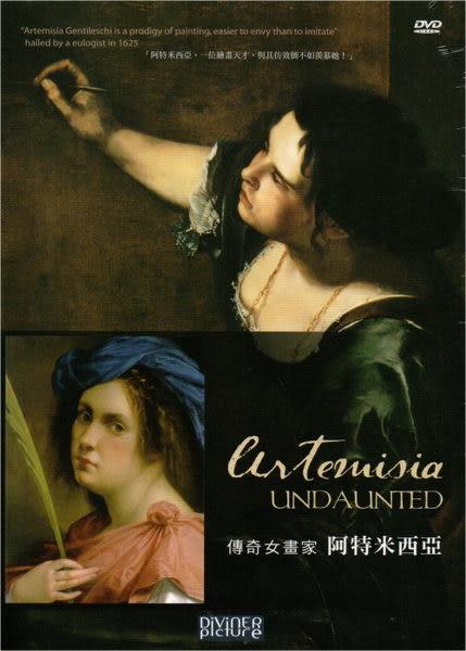 【停看聽音響唱片】【DVD】傳奇女畫家 - 阿特米西亞 Artemisia Undaunted