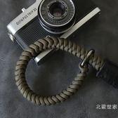 相機腕帶微單手繩單反手腕防丟繩促銷大減價!