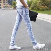 雪花灰白淺色牛仔褲男學生休閒男褲子小腳褲修身韓版潮流  美斯特精品