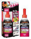 [霜兔小舖]日本進口UYEKI 室內凝膠除霉劑 除黴~可防霉
