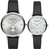 Emporio Armani 亞曼尼 情侶手錶 對錶-銀x黑 AR90003