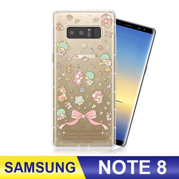 SAMSUNG Note 8 雙子星Kiki&Lala 水鑽彩繪手機殼 空壓殼 防摔殼 保護殼 三麗鷗正版授權 森林物語