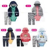 寶寶連帽長袖套裝 外套+長袖包屁衣+長褲三件式童裝 LZ10832 好娃娃