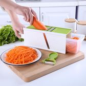 土豆絲切絲器多功能切菜神器廚房家用刨絲擦絲切片器護手器梗豆物語