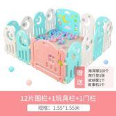 遊戲圍欄 寶寶游戲圍欄 兒童柵欄 室內嬰兒學步家用爬行墊安全防護欄