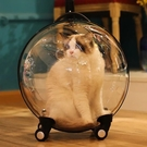 寵物外出透明拉桿箱貓包貓狗通用出行必備太空包航空箱便攜拉桿箱
