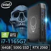 【南紡購物中心】Intel系列【mini骷髏戰士】i7-1165G7四核電腦(64G/500G SSD)《RNUC11PHKi7C000》
