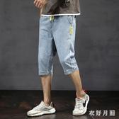 夏季薄款大碼胖子彈力牛仔七分褲短褲 男士寬鬆直筒休閒7分褲中褲 JX1214【衣好月圓】