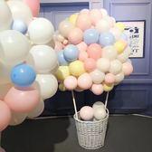 金豬迎新 加厚圓形氣球100個結婚生日氣球創意婚房布置裝飾氣球婚慶氣球