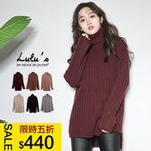 LULUS特價-D韓製-高領坑條針織上衣-6色  現+預【01052842】