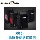 POSMA PGM 高爾夫便攜式鞋包 舒適 透氣 黑 藍 XB001BLU