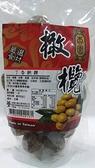 杏園~丁香橄欖400公克/包