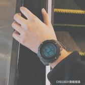 韓版簡約運動手錶夜光防水多功能數字式電子表男女中學生ULZZANG 童趣潮品