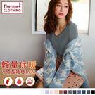 《KG0621-》台灣製造V字領輕量內磨毛彈性保暖發熱衣 OB嚴選