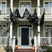 鬼屋布景密室逃脫主題恐怖裝飾做舊破爛布掛件黑色紗布萬聖節道具 快速出貨YJT