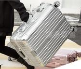 行李箱行李箱拉桿箱女旅行箱男萬向輪24韓版學生26皮箱包20密碼28寸箱子全館 維多