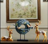 居家擺飾品 創意歐式工藝禮品美式家居擺設客廳玄關電視柜酒柜軟裝飾品鹿擺件igo 俏腳丫