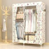 衣櫃 衣櫃簡易布衣櫃租房實木單雙人臥室簡約現代經濟型組裝掛衣櫥櫃子 YYJ 歌莉婭