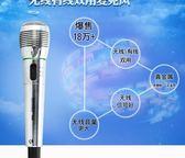 手機麥克風直播話筒 星馬 AK-308有線/無線話筒麥克風 音響電視電腦K歌手機通用 99免運