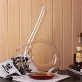 HOLY醒酒器家用小號水晶玻璃歐式創意個性奢華套裝紅酒快速分酒器歐歐流行館