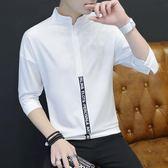 寸衣男半袖夏季亞麻襯衫男七分袖襯衣休閒白色中袖長袖修身寸衣男「摩登大道」