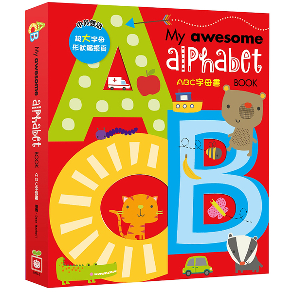 My awesome alphabet book【ABC字母書】