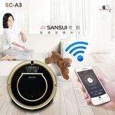SANSUI山水 Wifi無線智慧掃地機器人SC-A3(黑金)