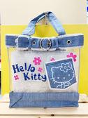 【震撼精品百貨】Hello Kitty_凱蒂貓~Sanrio HELLO KITTY防水手提包/透明防水包-牛仔口袋#87286