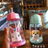 兒童便攜塑料吸管杯創意韓版卡通杯套家用幼兒園小學生夏季水杯子  薔薇時尚