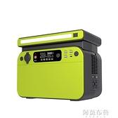 行動電源 CTECHI戶外電源大容量220V移動電源便攜500W大功率停電備用蓄電池 阿薩布魯