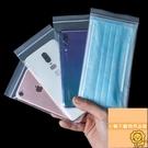 【300個裝】塑料透明防潮袋10*20cm密封袋子自封袋收納袋【小獅子】