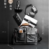 蘋果筆電電腦包手提單肩公文包【步行者戶外生活館】