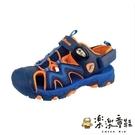 【樂樂童鞋】GOODYEAR大童機能涼鞋-藍橘 G009-2 - 女童鞋 男童鞋 涼鞋 大童鞋 大童涼鞋 兒童涼鞋