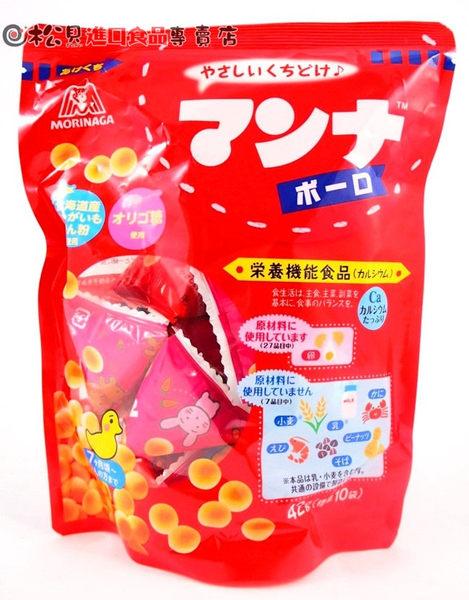 《松貝》森永嬰兒蛋酥三角包10袋42g【4902888138324】bf21