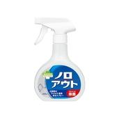日本 SARAYA Smart Hygiene 神隊友除菌噴霧(400ml)【小三美日】