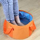 可折疊收納戶外水盆 附收納袋 (不挑色) JE70239