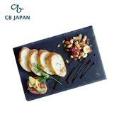 CB Japan SLATE自然風板岩餐盤-方型