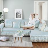 歐式夏季沙發墊布藝涼席防滑沙發套罩沙發坐墊夏冰絲全包非萬能套·Ifashion
