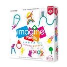 【2 PLUS 桌遊】C 家庭遊戲 - 854009 火柴會說話 Imagine Family