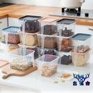 【3個裝】密封罐透明塑料帶蓋保鮮盒帶手柄食品收納盒【古怪舍】